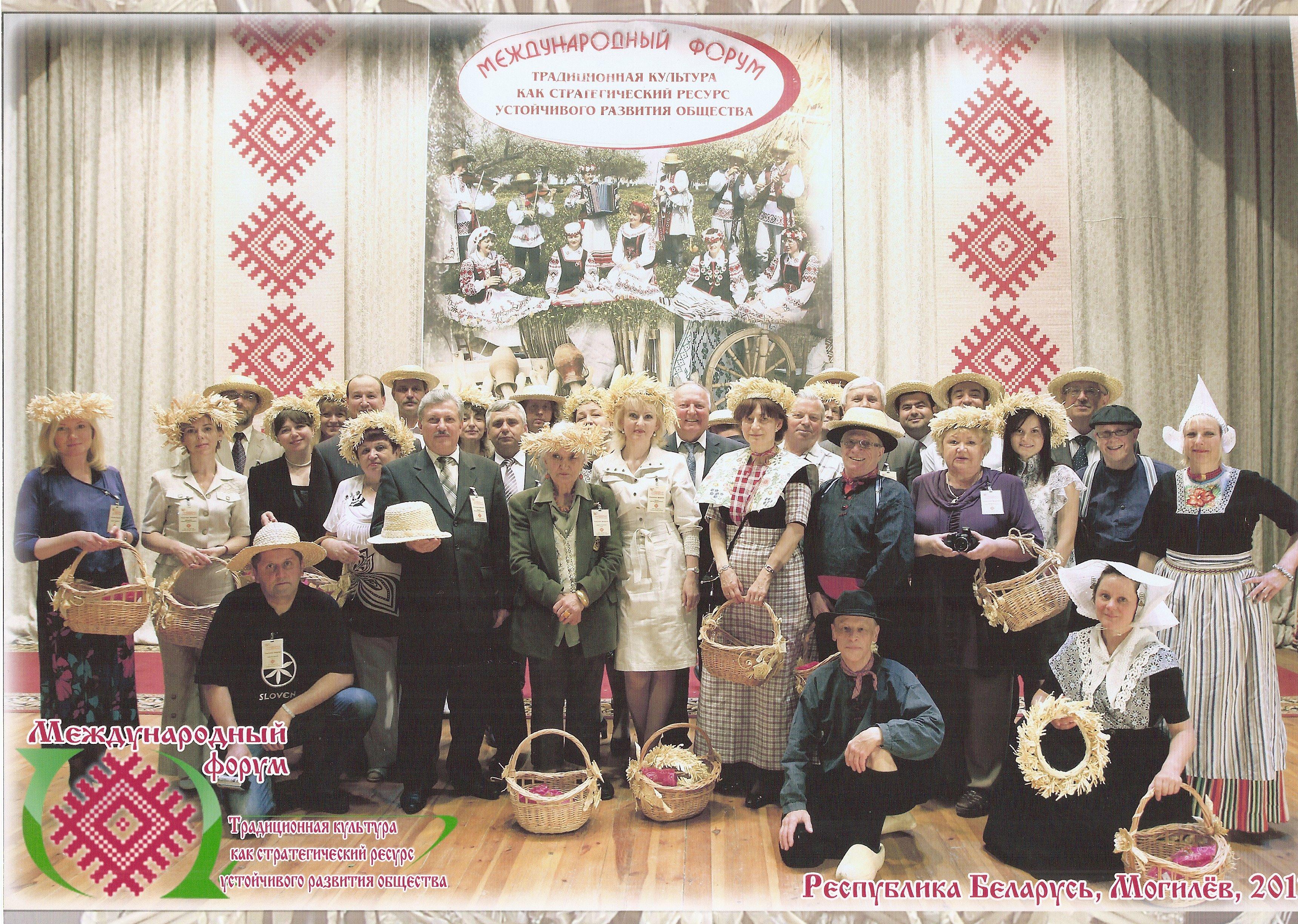 Internationale wetenschappelijke conferentie in Mogiljov in Wit Rusland 16 mei 2013. Zarjanka in de authentieke Nederlandse klederdrachten demonstreert in Wit Rusland hun Nederlandse en de Russische folklore zang en dans voor de specialisten uit 14 landen!