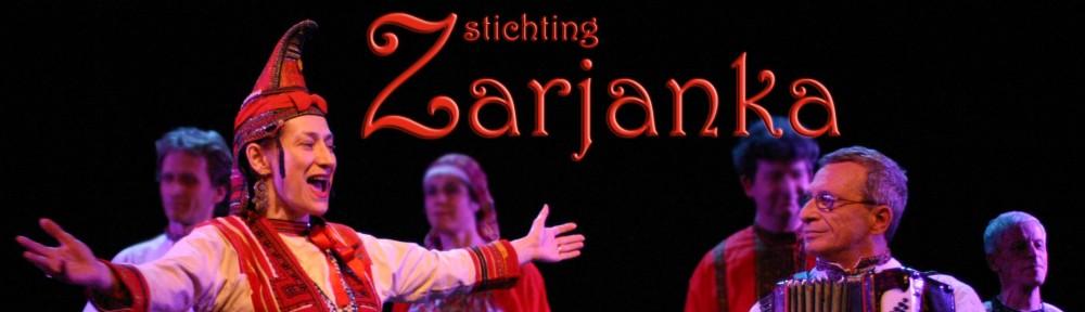 Stichting Zarjanka