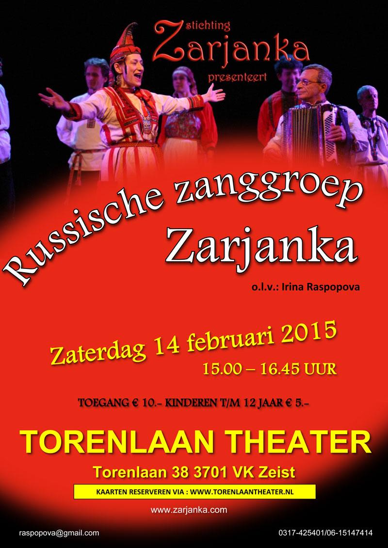 affiche-Zarjanka-14-02-2015 theater Zeist